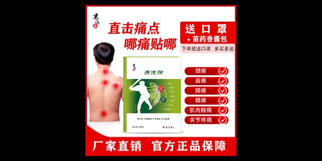 贵州0型贴供应商 诚信互利 贵州东仪医疗器械供应