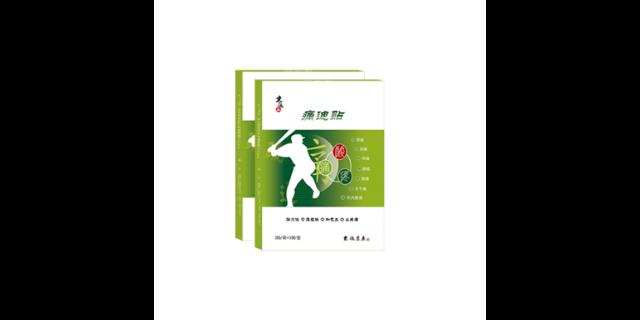 贵阳消痛型贴报价 值得信赖 贵州东仪医疗器械供应