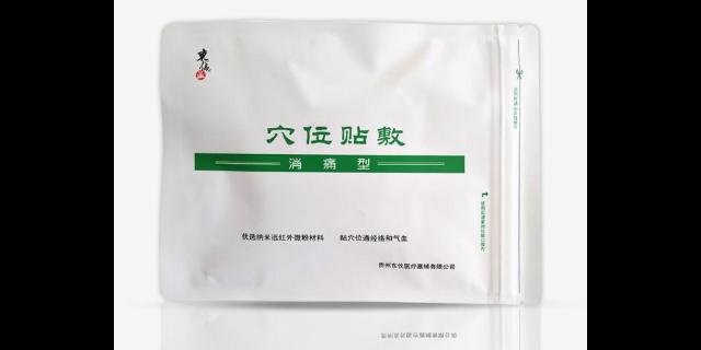 贵州0型贴敷 和谐共赢 贵州东仪医疗器械供应