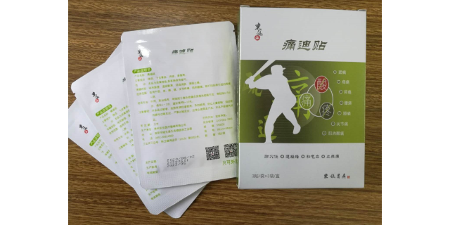 貴州0型贴生产厂商 貴州东仪医疗器械供應