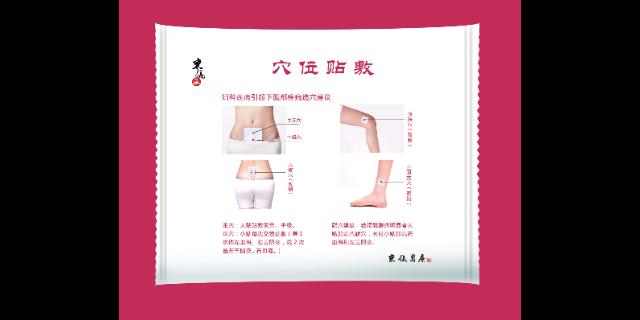 贵阳0型贴膏 创新服务 贵州东仪医疗器械供应
