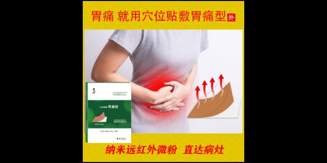贵阳痛迪贴代理 和谐共赢 贵州东仪医疗器械供应