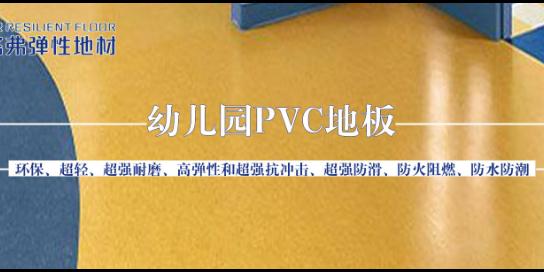 橡膠地板卷材 誠信為本 貴州峰暢建筑工程供應;