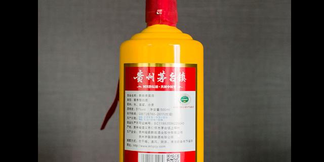 甘肃酱香型白酒 推荐咨询 贵州福鼎黔辰酒业供应