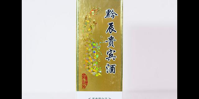 辽宁迎宾酒厂家 服务为先 贵州福鼎黔辰酒业供应