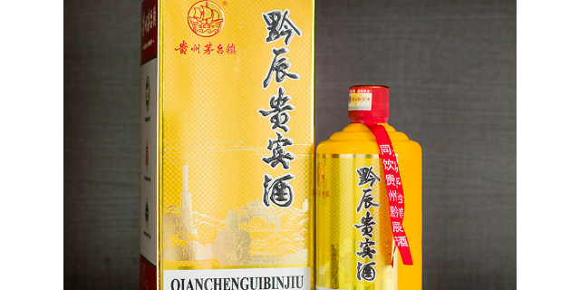 湖北酱香型白酒厂家 欢迎咨询 贵州福鼎黔辰酒业供应