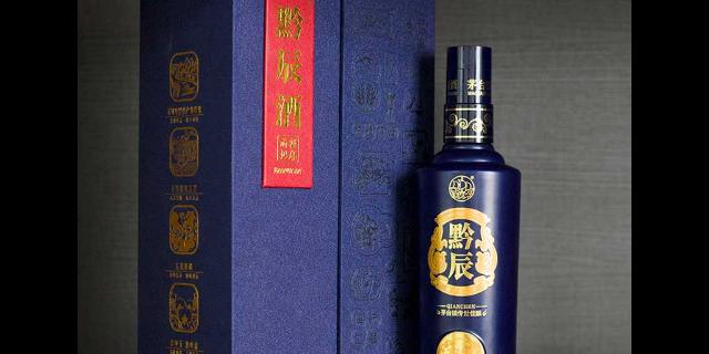 重庆飞天基酒生产厂家 服务至上 贵州福鼎黔辰酒业供应