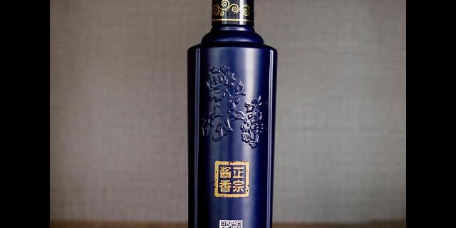 湖北黔辰酒加盟 欢迎咨询 贵州福鼎黔辰酒业供应