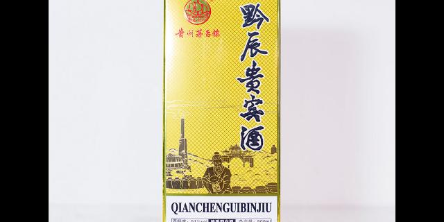 福建飛天基酒加盟 信息推薦 貴州福鼎黔辰酒業供應