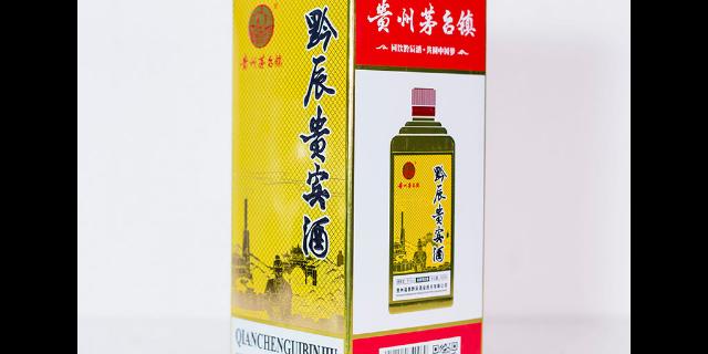 陕西政供酒加盟代理 抱诚守真 贵州福鼎黔辰酒业供应