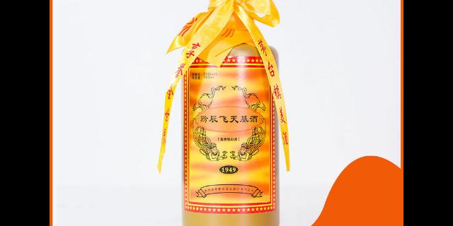 陕西政供酒代理 信息推荐 贵州福鼎黔辰酒业供应