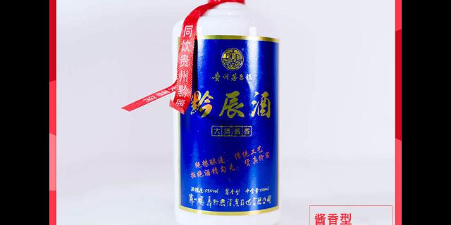 黑龍江飛天基酒有哪些 歡迎咨詢 貴州福鼎黔辰酒業供應