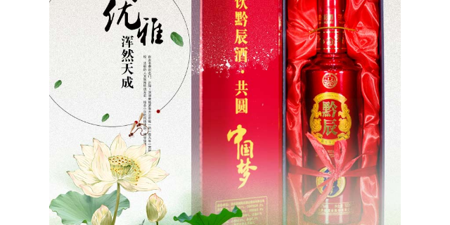 福建白酒排名 来电咨询 贵州福鼎黔辰酒业供应