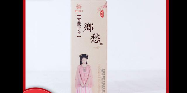 陕西贵宾酒有哪些 贵州福鼎黔辰酒业供应