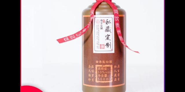 黑龙江贵宾酒厂家,酒