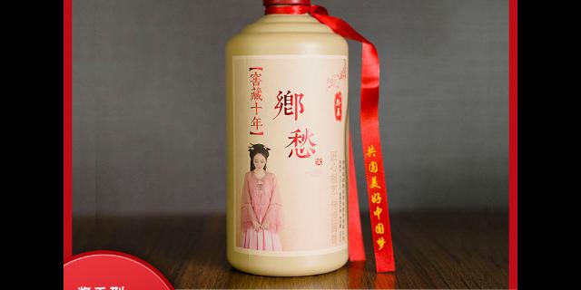 黔辰酒加盟「貴州福鼎黔辰酒業供應」