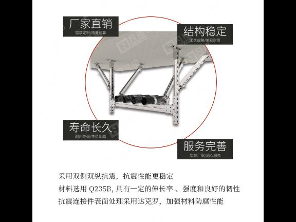 北京抗震支架生產設備 誠信互利 廣州凡祖建筑科技供應