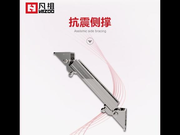 广西抗震支架新闻 欢迎来电「广州凡祖建筑科技供应」