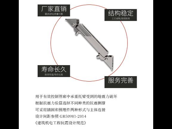 北京杰孚抗震支架,抗震支架