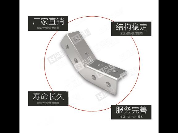 天津成品支架 诚信互利「广州凡祖建筑科技供应」