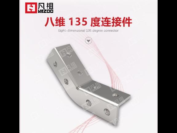 广东成品支架的生产厂家 欢迎来电「广州凡祖建筑科技供应」