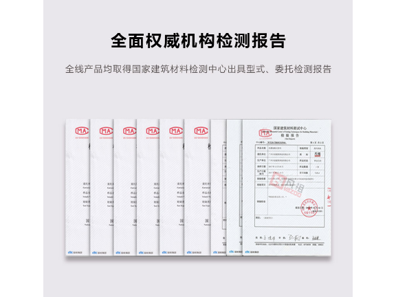 隧道用預埋槽道的生產廠家 歡迎來電 廣州凡祖建筑科技供應