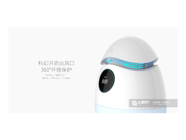 汕尾健康仪设计创意推荐 欢迎来电 广州市大道工业设计供应