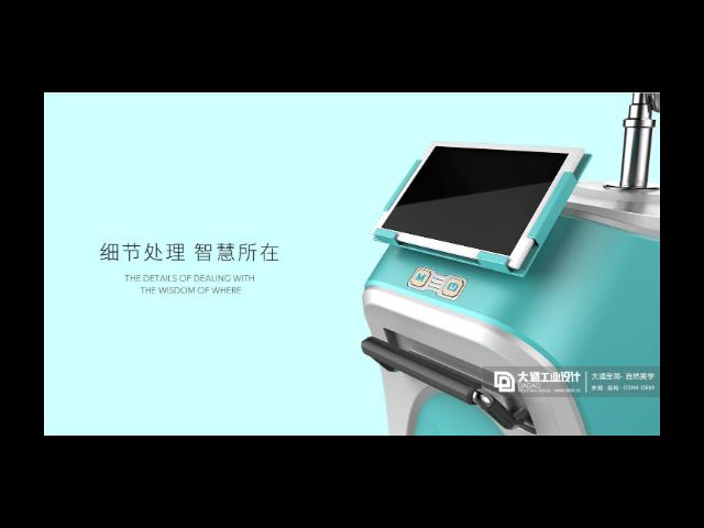 云浮護膚儀設計公司推薦 信息推薦 廣州市大道工業設計供應