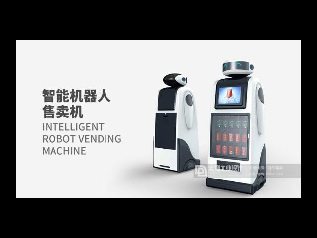 广州人工智能产品设计方案 诚信经营 广州市大道工业设计供应