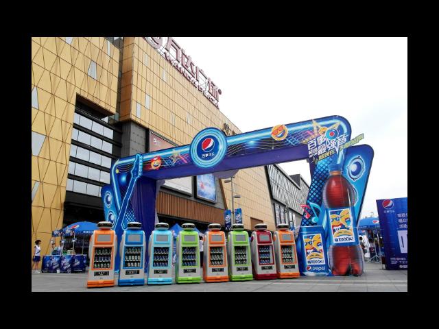 汕尾自动售卖机设计哪家好 客户至上 广州市大道工业设计供应