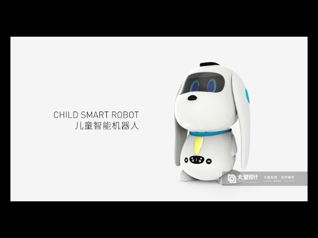 东莞智能机器人设计创意哪家好 有口皆碑 广州市大道工业设计供应