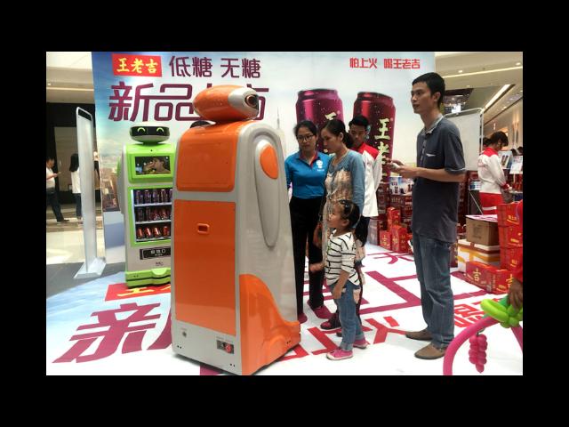 肇庆人工智能产品设计报价 诚信服务 广州市大道工业设计供应