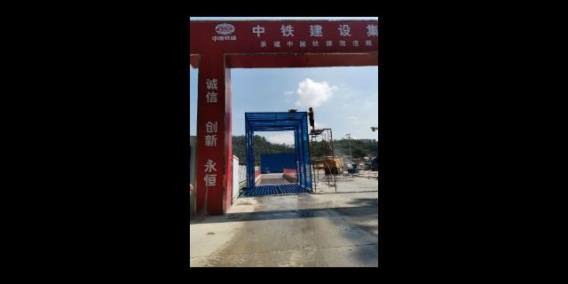 珠海工地用洗车机报价 广州环科环保设备供应