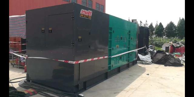 佛山發電機機組 誠信互利「廣州宏索制冷設備供應」