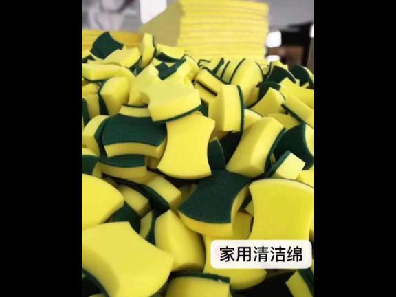 北京定制去污泡綿 信息推薦 廣州恒新海綿制品供應