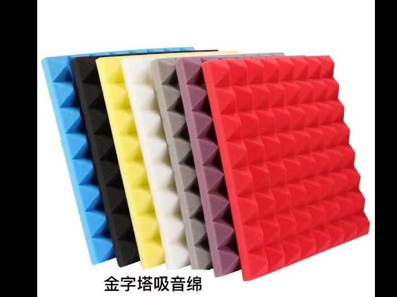 吉林隔音绵材质 信息推荐「广州恒新海绵制品供应」