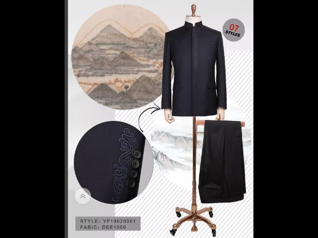 銅仁西裝定制 貴州合悅定制服飾供應 貴州合悅定制服飾供應