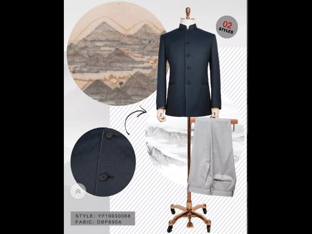 铜仁休闲裤定制一般多少钱 诚信服务「贵州合悦定制服饰供应」
