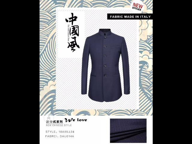 广东全品类定制一般多少钱 诚信服务 贵州合悦定制服饰供应