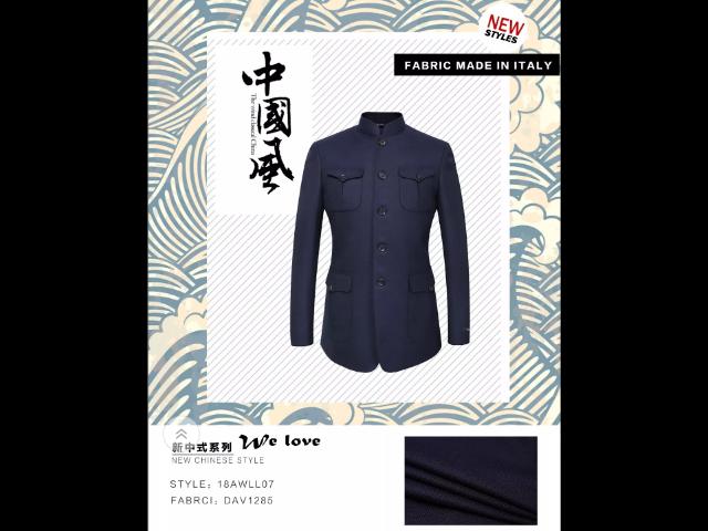 铜仁个性化服饰定制多少钱 客户至上「贵州合悦定制服饰供应」