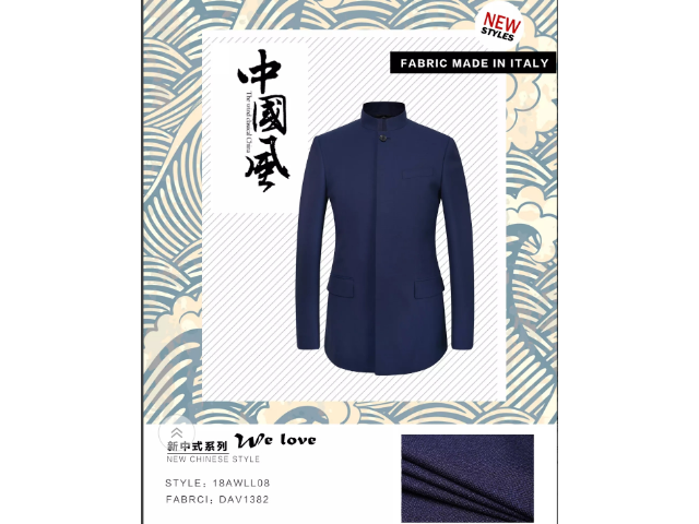 六盘水个性化服饰定制多少钱一套 铸造辉煌 贵州合悦定制服饰供应