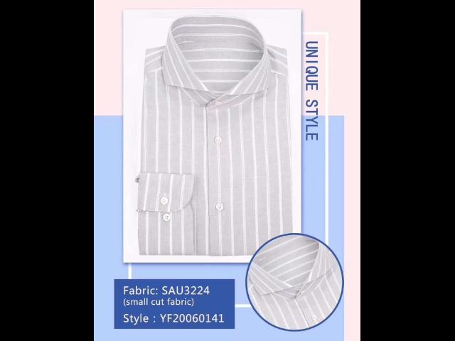 貴州商務男士襯衫定制大概費用 來電咨詢 貴州合悅定制服飾供應
