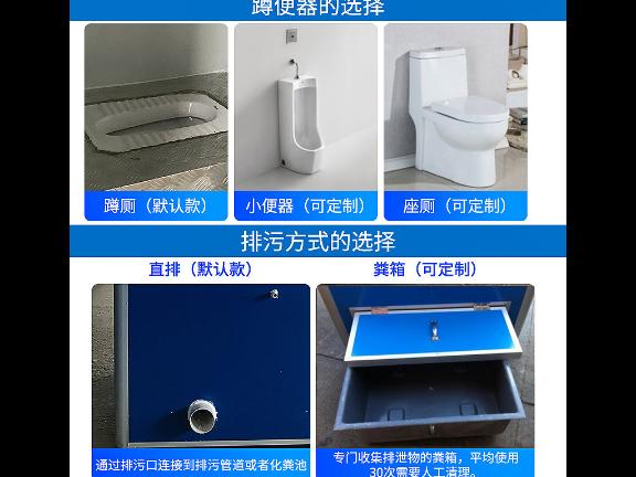 河北简易厕所价格多少 欢迎来电 建辉金属制品厂供应