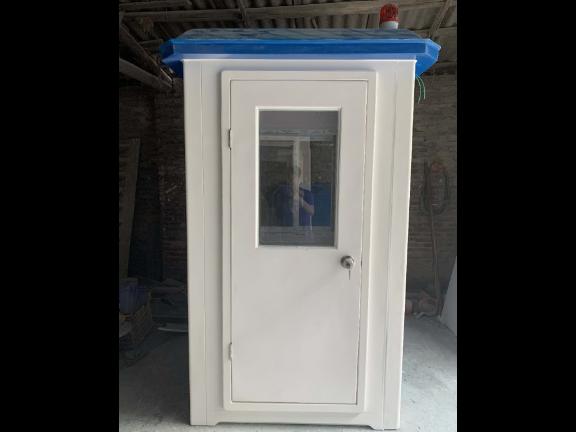 天津小区门卫值班不锈钢保安亭 建辉金属制品厂供应