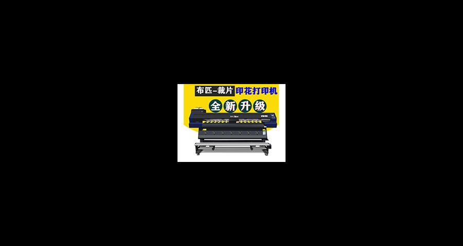 清远写真机价钱 值得信赖 广州金龙数码科技供应