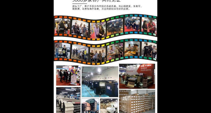 中山热转印纸厂家电话 诚信服务 广州金龙数码科技供应