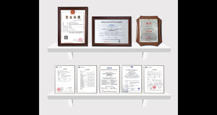山东热转印纸需要多少钱 信息推荐 广州金龙数码科技供应
