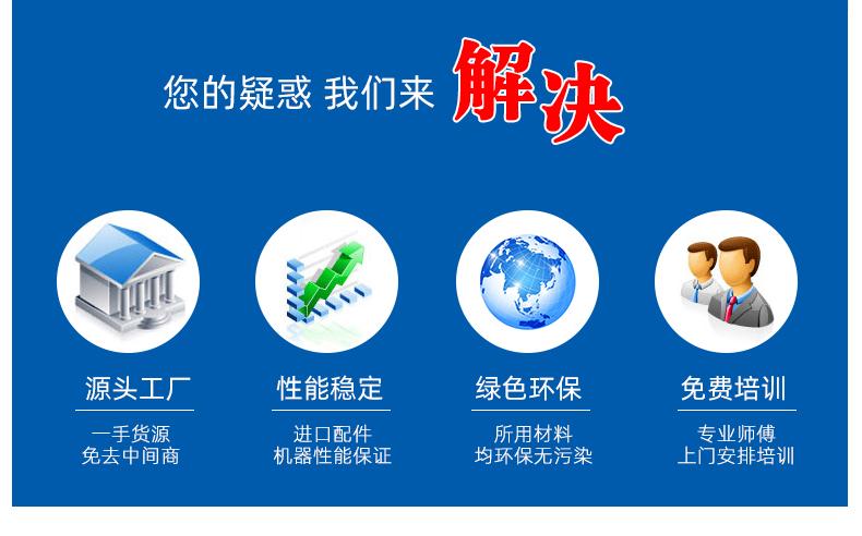 江苏热转印纸怎么样 诚信服务 广州金龙数码科技供应