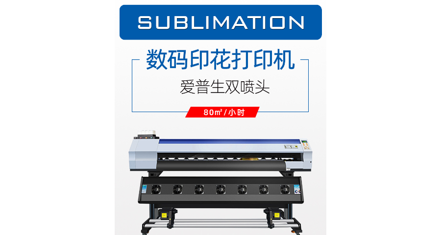 梅州熱轉印紙工作原理 來電咨詢 廣州金龍數碼科技供應