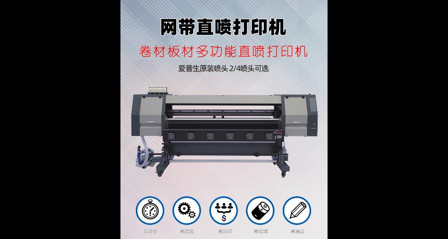 湛江數碼印刷機批發哪家好 真誠推薦「廣州金龍數碼科技供應」